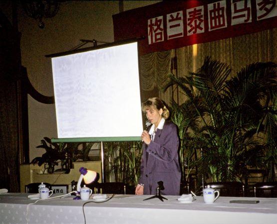 Vortrag halten in China